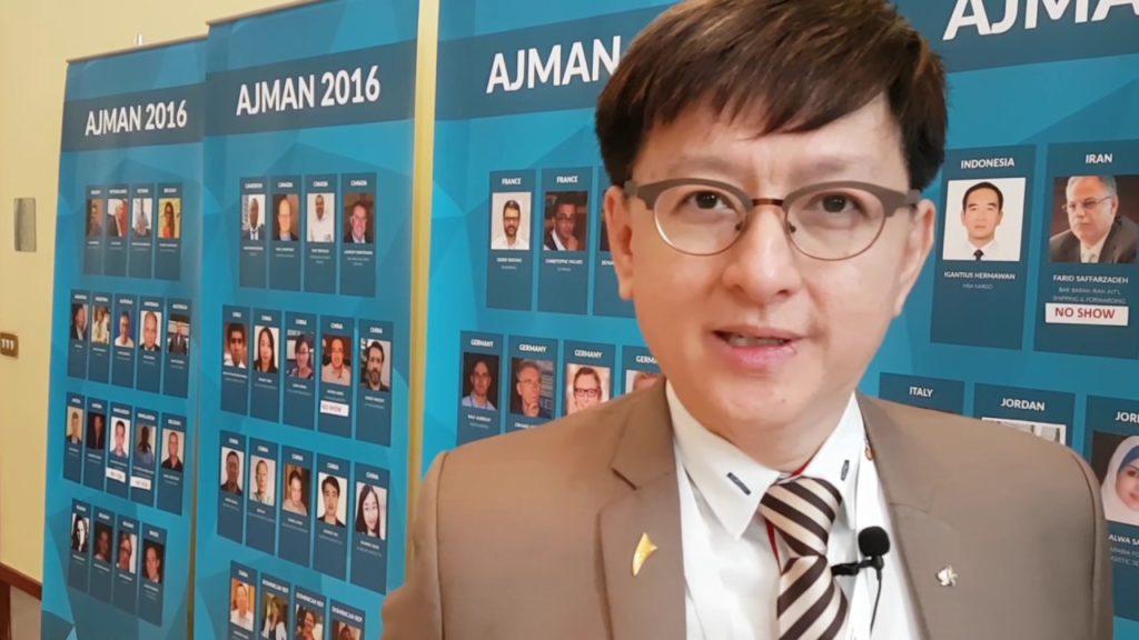 Ajman 2016 Conference Testimonials Video